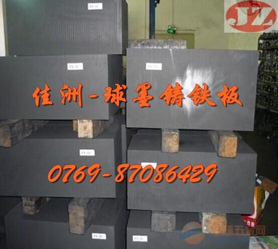 日本进口FCD450-10高强度球墨铸铁板材
