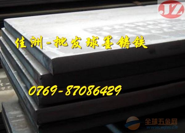 专业直销进口球墨铸铁棒FCD500-7球墨铸铁硬度