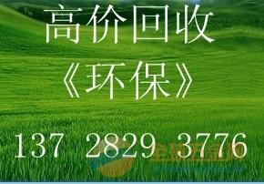 东莞收购电缆 东莞回收电缆 东莞废电缆回收公司