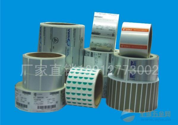 优质封箱胶带,印刷封箱胶带