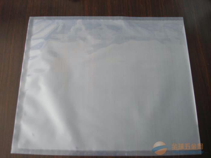 防静电塑料袋 PE薄膜袋厂家