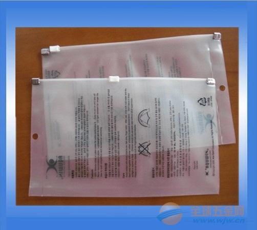 苏州印刷塑料袋、常熟印字PE袋