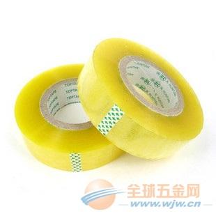 苏州透明米黄封箱胶带厂家 公司