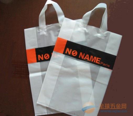 黑色塑料袋、透明塑料袋、红色塑料袋
