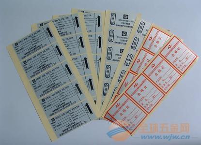 不干胶标签、铜版纸标签、书写纸标签、遇水变色标签