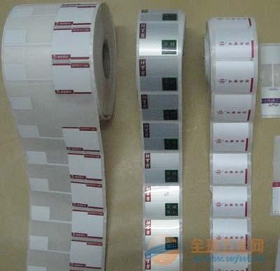 武汉成都重庆金银箔纸不干胶标签贴纸