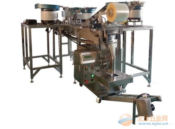 五金配件专用包装机 自动五金包装机