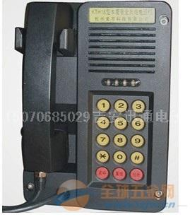 KTH137本安防爆电话机/KTH17本安自动电话机厂家