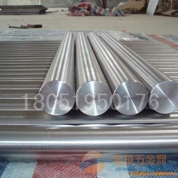 江苏A182F6NM不锈钢棒 F6NM锻造方钢 F6NM报价