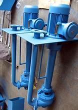 350YW1200-18-90液下排污泵(点击咨询)