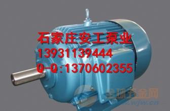 北京Y80M1-2-0.75KW三相异步电机厂家