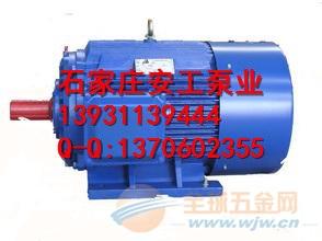 重庆Y90L-2-2.2KW三相异步电机生产商家