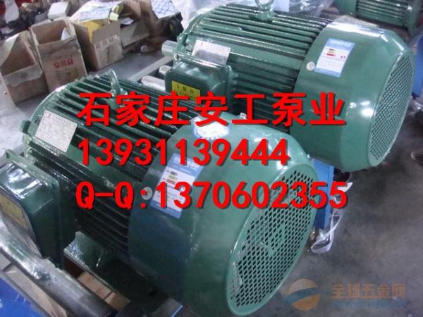天津Y90S-2-1.5KW三相异步电机厂家
