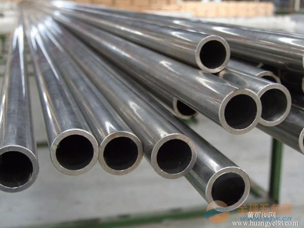 聊城q345d无缝钢管 液压无缝钢管厂