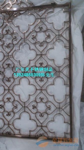雕花装饰不锈钢隔断镀玫瑰金四方格花格外墙装饰屏风生产厂