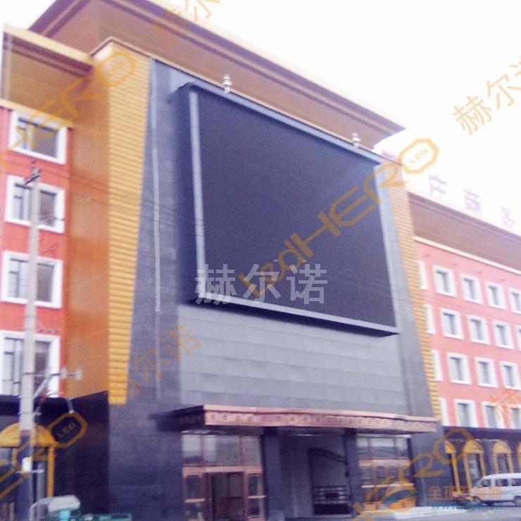 LED大电视