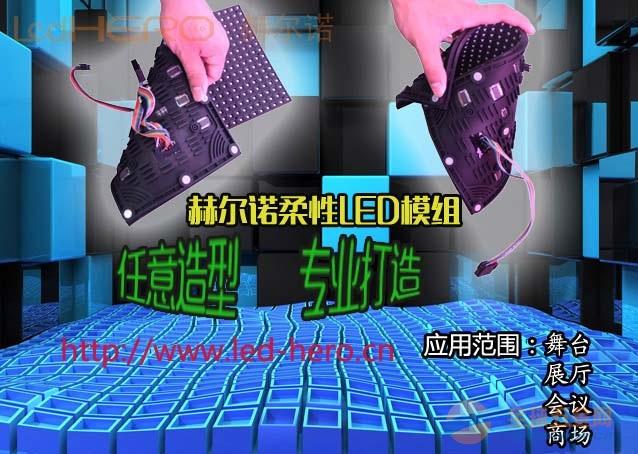 led全彩电子屏