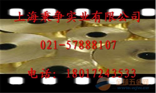 QSn6.5-0.4锡磷青铜