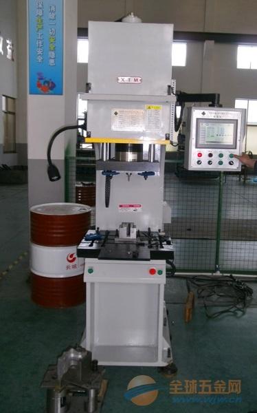 单柱数控液压压力机