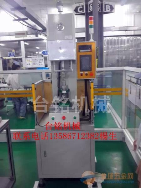 数控液压机-小型数控液压机/衬套压装数控液压机图片