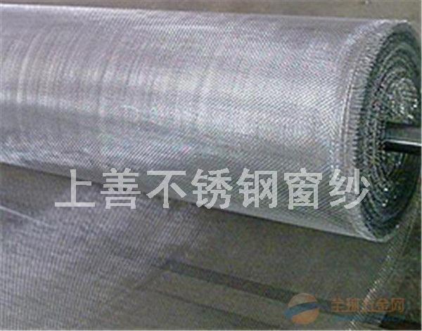 批量供应304不锈钢窗纱185-22目0.5-1.5米宽