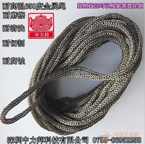 深圳耐高温金属套管厂家