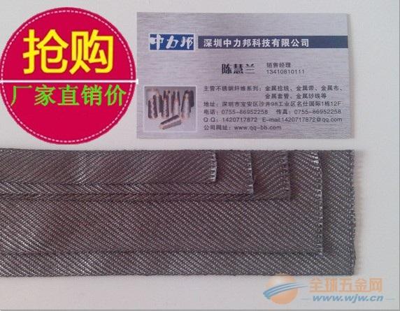深圳耐高温金属套管