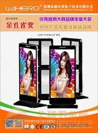 户外全彩led广告机报价/led广告屏图片/led电