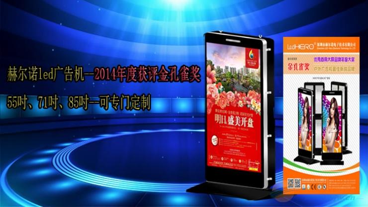 北京高端led广告机厂商-led广告机安装-led屏工程项目