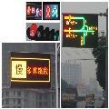 车站led交通屏尺寸/易维护led交通诱导屏/抗腐蚀led屏