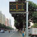 便携式led交通诱导屏,节能led交通诱导屏,太阳能led交通诱导屏