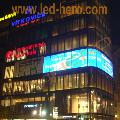 南宁led透明屏/高通透led显示屏/超薄LED电子屏现货