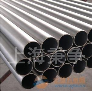 优质GH33高温合金板,哪里有卖优质GH33高温合金板(图)