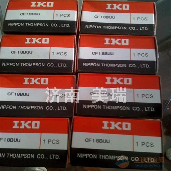 RNA4924日本IKO进口轴承济南经销商
