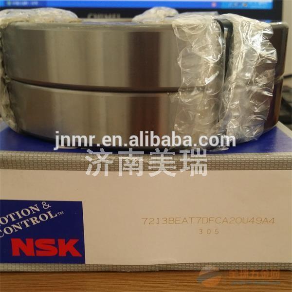 冷冻机专用轴承7216BEATTDFCA20V49A4