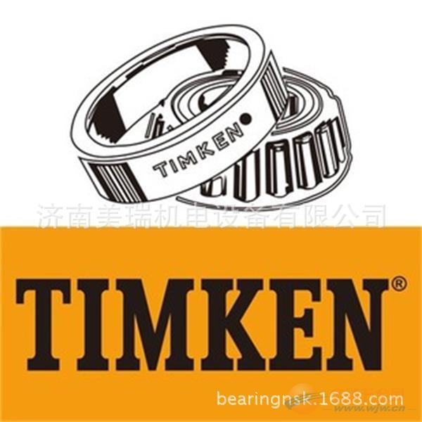 78537/78250 空压机设备维修轴承TIMKEN