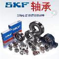 skf轴承青岛专业销售厂家6215-2Z/C4