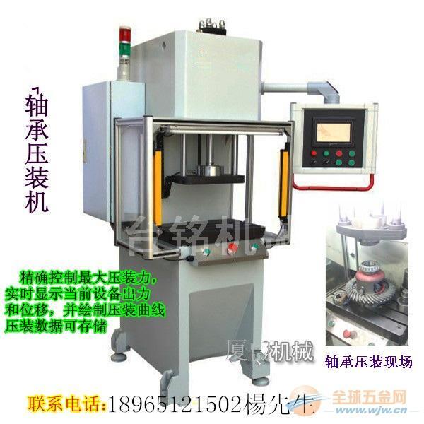 江苏数控液压机生产厂家