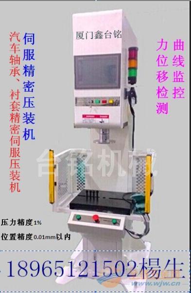 伺服压装设备,苏州单柱精密伺服压装机