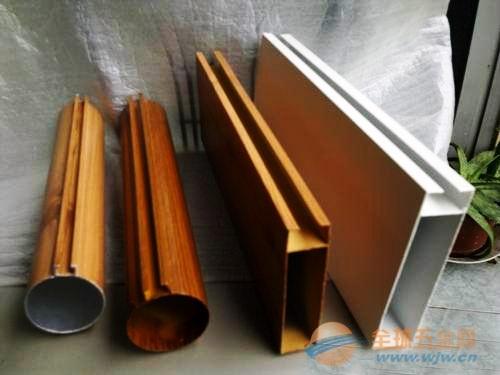 凹凸铝圆管-木纹铝圆管