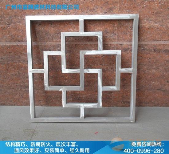 铝合金窗花设计厂家定制 全国免费热线:181-4482-5301 企 业 QQ: 809966527 铝窗花 铝合金窗花是在传统的铝板上运用电脑切割技术按原先制定好的图纸的样式切割出来,从而制作而成的雕花铝板,也称铝窗花。这种雕花铝单板不仅继承了传统铝单板原有的优点,而且具有精美的外观,镂空雕花的设计,使得建筑的整体品味在一瞬间得到全面的提升,求为客户打造舒适便捷的服务品质,制作精美的铝合金窗花产品。 铝合金窗花设计厂家定制  铝窗花产品采用高强度的优质铝型材质精制而成,产品设计新颖时尚、简约耐用。铝窗花
