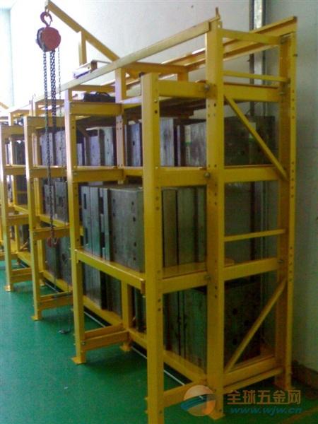 西安厂家直销模具架,模具架现货,模具架现货