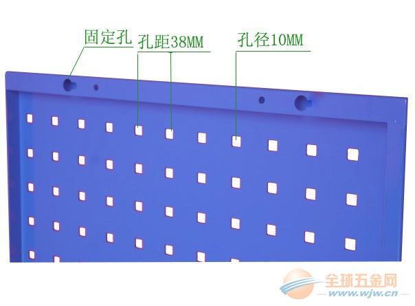 厂家直销海口工具挂板方孔挂板百页挂板工具整理板百叶挂板定做