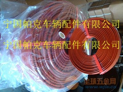 搭扣式防火耐磨高品质套管