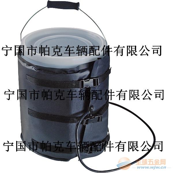 可拆卸式桶保温加热套