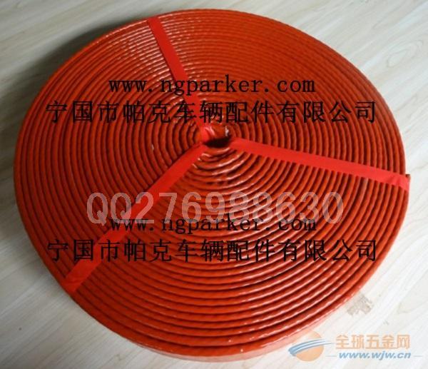 卡扣式耐高温电缆保护套管