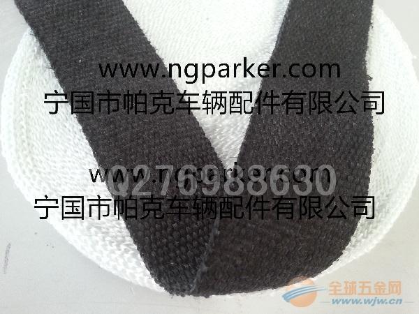黑色隔热玻璃纤维缠带