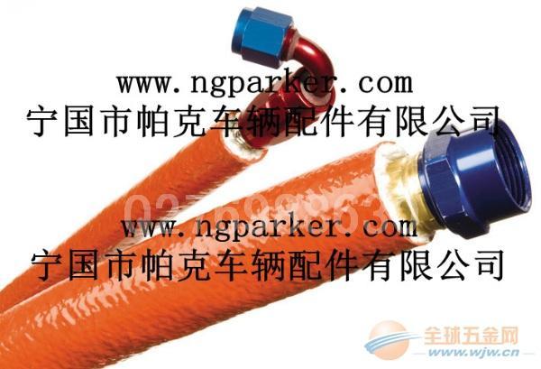 高温阻燃套管