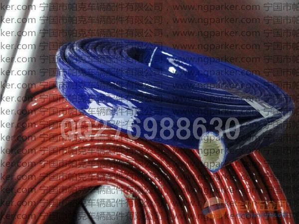 有机硅胶防火耐高温绝缘套管