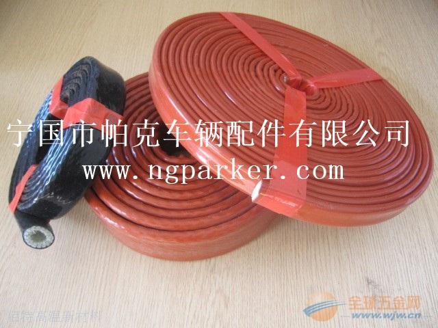 可拆卸耐高温防护套管